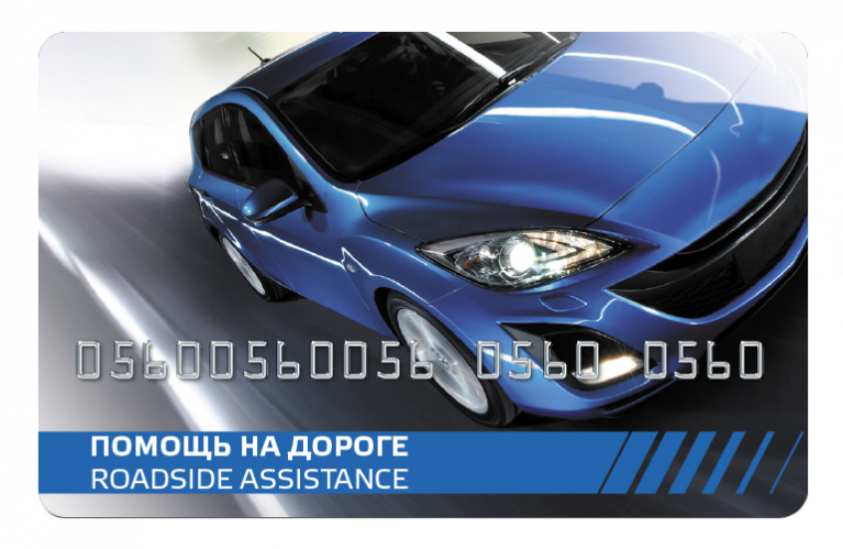 gallery/autodefence-card-9525